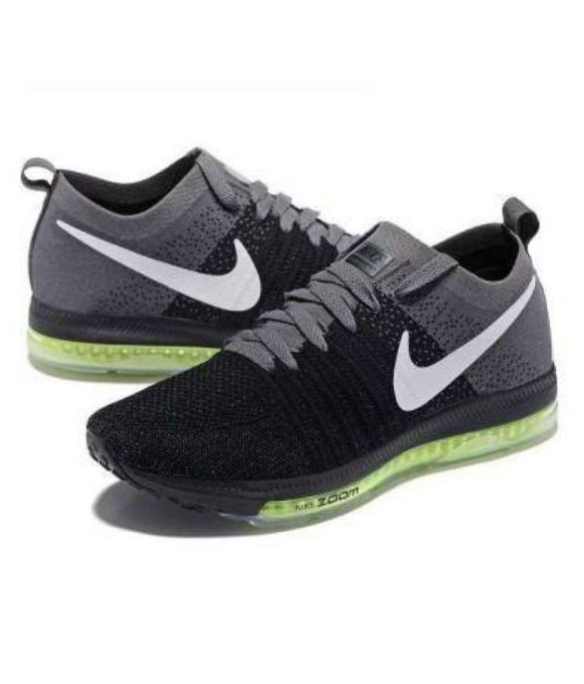 nike zoom out